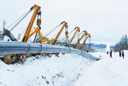 Proyecto de oleoducto de Canadá