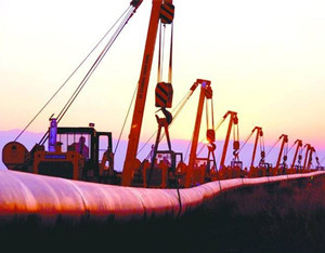 Italy Natural Gas Pipeline Project