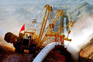 Kuwait Natural Gas Pipeline Project